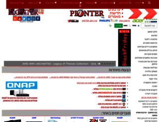 plonter.co.il screenshot
