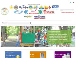 ploshadki-detam.kz screenshot