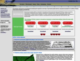 plotcalc.com screenshot