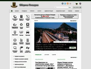 plovdiv.bg screenshot