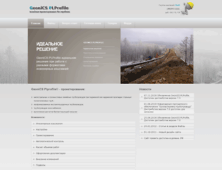 plprofile.net screenshot