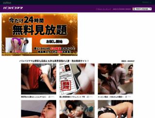 plugin.4.dtiblog.com screenshot