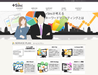plus-sinc.com screenshot