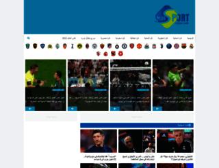 plus-sport.com screenshot