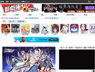 plus.gamedb.com.tw screenshot