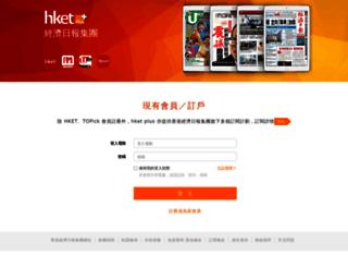 plus.hket.com screenshot