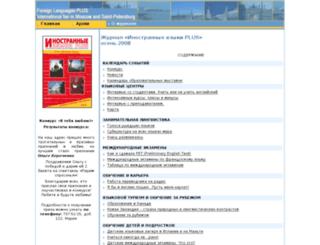 plus.study.ru screenshot