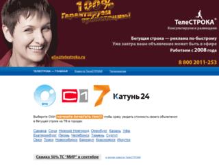plus.telestroka.ru screenshot
