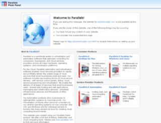 plushelicopter.com screenshot
