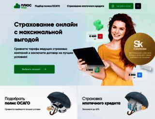 plusminus.ru screenshot