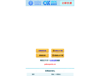 plutonbux.com screenshot