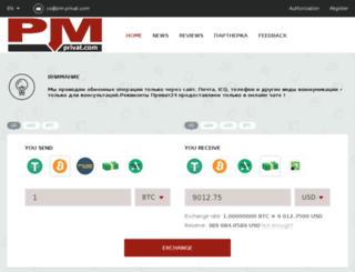 pm-privat.com screenshot