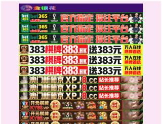 pmdplugins.com screenshot