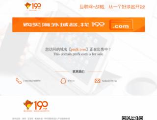 pmfk.com screenshot