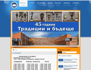 pmg-blg.com screenshot