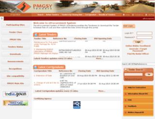 pmgsytendersbih.gov.in screenshot