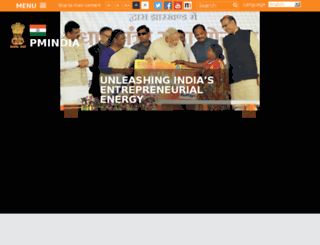 pmindia.nic.in screenshot