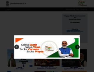 pmindiawebcast.nic.in screenshot