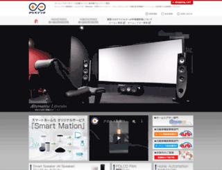 pmobile.shop35.makeshop.jp screenshot