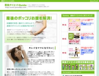 pmsddp.com screenshot
