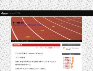 pmyeung.mysinablog.com screenshot