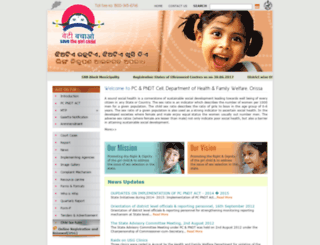 pndtorissa.gov.in screenshot