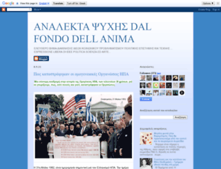 pnemorem1.blogspot.com screenshot