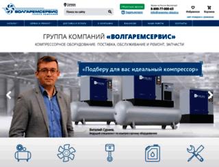 pnevmo-sklad.ru screenshot