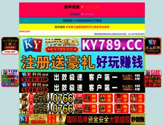 pnfforum.com screenshot