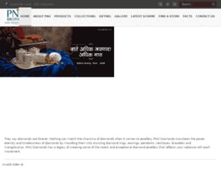 pngdiamonds.com screenshot