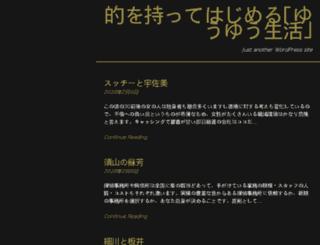 pnpm-pisew.org screenshot