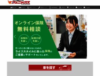 pnx.co.jp screenshot
