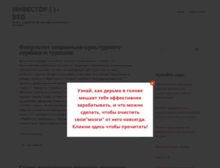 po4itay.ru screenshot