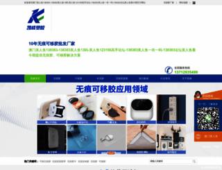 po568.com screenshot