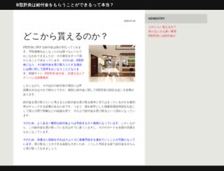 poatv.net screenshot
