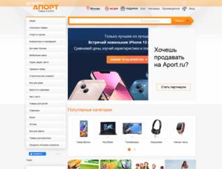 pobeda.aport.ru screenshot