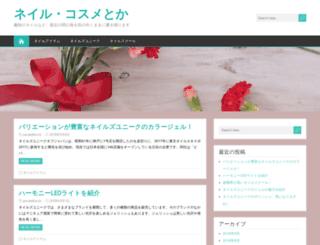 pocatellocvb.com screenshot