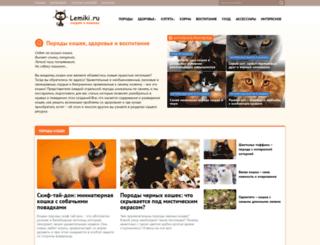 pochemu-koshka.info screenshot