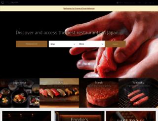 pocket-concierge.jp screenshot