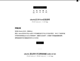 pocketdigi.com screenshot