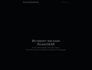 pocketgear.ru screenshot