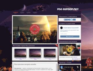 pod-kupolom.net screenshot