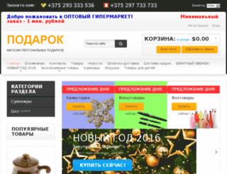 podar-ok.by screenshot