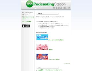 podcast.rkk.jp screenshot