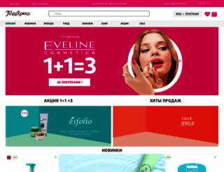 podrygka.ru screenshot