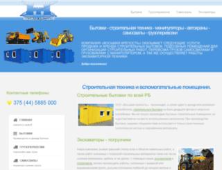 podsobka.by screenshot