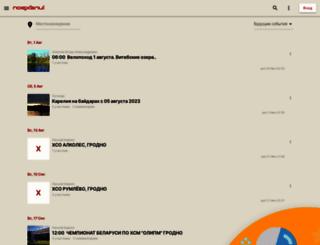 poehali.net screenshot