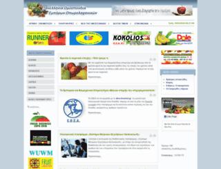 poeol.gr screenshot