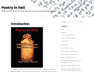 poetryinhell.org screenshot