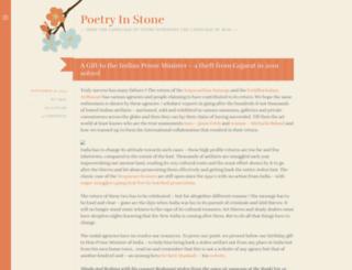 poetryinstone.in screenshot